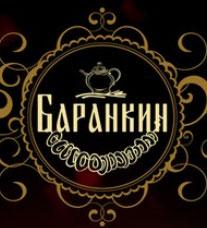 barankin_logo