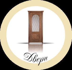 megkomnatnie dveri_na_zakaz